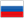 Russian version